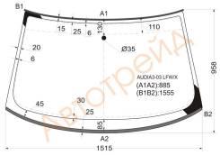 Стекло лобовое в клей AUDI A3/S3 2003- 3/5D, переднее