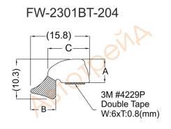 Молдинг лобового стекла AUDI A4/S4/RS4 07- FLEXLINE FL-2301BT