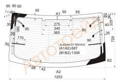 Стекло заднее с обогревом AUDI A4/S4 07- 4D