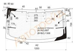 Стекло заднее с обогревом AUDI A4/S4 07- 4D XYG AUDIA407RWHX
