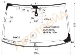 Стекло лобовое в клей AUDI A5/S5 07- CPE, переднее