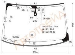 Стекло лобовое в клей AUDI A5/S5 07- CPE GN,BL,Y,V,C ,S LHD,1450,936