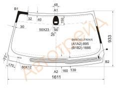BMW745 LFW/H/X XYG Стекло лобовое с обогревом щеток в клей BMW 7-SERIES E65/E66 01-03