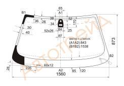 BM740-1 LFW/W/X XYG Стекло лобовое с обогревом в клей BMW 7-SERIES E38 94-01