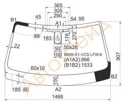 BMW-X1-VCS LFW/X XYG Стекло лобовое в клей BMW X1 E84 2009-