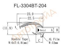 Молдинг лобового стекла BMW X3 F25 10-