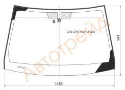 Стекло лобовое в клей CADILLAC CTS 2D COUPE 2011- GN,BL,Y,V,C P,LHD,1482,941