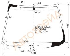 CHERY-B14 LFW/X XYG Стекло лобовое в клей CHERY CROSSEASTAR(V5) MPV 06-