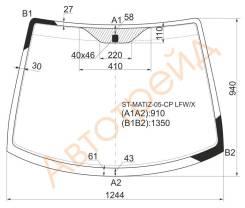 Стекло лобовое в клей DAEWOO MATIZ II (CHEVROLET SPARK) 5D HBK 2005-