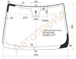 Стекло лобовое в клей FIAT GRANDE PUNTO 05- 3/5D