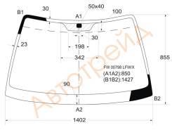 Стекло лобовое в клей HYUNDAI ACCENT 94-00 3/4/5D XYG FW00798 LFW/X