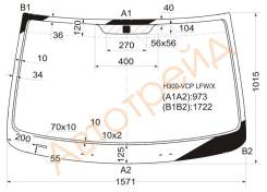 Стекло лобовое в клей HYUNDAI H1-STAREX/GRAND STAREX/I800 07- XYG H300-VCP LFW/X