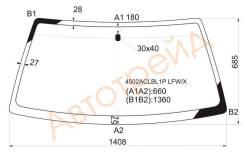 Стекло лобовое в резинку LADA SAMARA 2108/2109/21099 HBK 88- шелк.