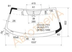 Стекло лобовое в клей NISSAN FAIRLADY 350Z COUPE 2D 02-08 FW02348 LFW/X