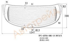 Стекло заднее (крышка багажника) с обогревом OPEL ASTRA J 3D HBK 10- SPG-ASTRA-HBK-10 RW/H/X, NO, NO, D75-SPG-ASTRA-HBK-10 RWHX, 5161104, 5161105, D75...