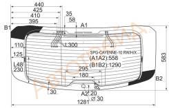 Стекло заднее (крышка багажника) с обогревом PORSCHE CAYENNE 10- SAT SPGCAYENNE10RWHX