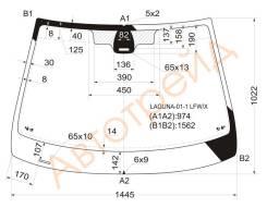 Стекло лобовое в клей RENAULT LAGUNA II 5D 01-03 д.д.
