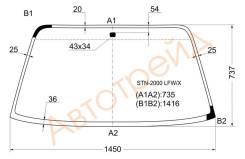 Стекло лобовое в клей VOLKSWAGEN SANTANA 4D SEDAN 2000- XYG STN-2000 LFW/X