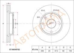 Диск тормозной FR Chevrolet/Daewoo Lacetti/Nubira 03- SAT ST-96549782