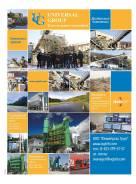 Дробильные комплексы Samyoung / Асфальтные заводы DMI / Южная Корея. Под заказ