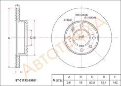 Диск тормозной передний HYUNDAI ACCENT 1.5/1.3 95- SAT ST-51712-25061