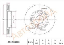 Диск тормозной передний HYUNDAI TUCSON 06-/I30 09-/KIA SPORTAGE 04- SAT ST-51712-2C000