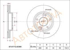 Диск тормозной FR HYUNDAI TUCSON 06-/I30 09-/KIA SPORTAGE 04- ST-51712-2C000, D25-ST-51712-2C000, 51712-2C000