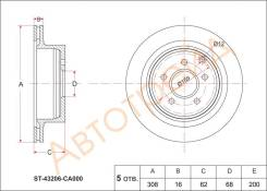 Диск тормозной зад Infiniti FX35/45, NISSAN Murano Z50/51, 2WD/4WD, 02- SAT ST-43206-CA000