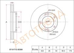 Диск тормозной FR KIA SORENTO 03-06 SAT ST-51712-3E500