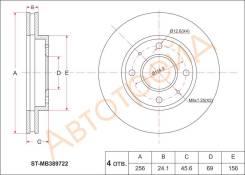 Диск тормозной передний MITSUBISHI Galant EA#/E5#/7#/8# 96-03, Dion CR6/9, Lancer CK4A/CM5A SAT ST-MR389722