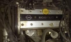 Двигатель в сборе. Opel Omega Opel Vectra Opel Zafira