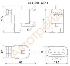 Катушка зажигания TY 3S/5S-FE (№2) 96-, ST19#/ST21#/SV4#/SV55/SXV2#/SXM1#/SXN1#/SXU1#, 1ZZ ZZV50 -00 SAT ST-90919-02218