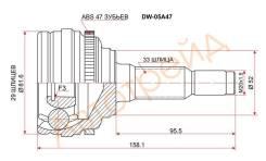 Шрус DAEWOO Nubira/Lacetti 2.0 95-/NEXIA 12- SAT DW-05A47
