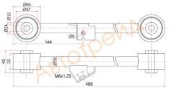 Тяга задняя продольная нижняя HONDA HR-V RH SAT ST-52370-S2H-000