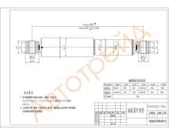 Амортизатор задний CHEVROLET/DAEWOO MATIZ/SPARK 98-05 LH=RH