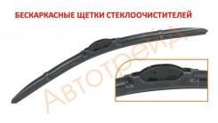 """Щётка стеклоочистителя бескаркасная 17"""" (425mm) SAT STWB617 Lexus LS600hL, UVF46"""