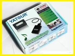 MP3-USB адаптеры. Под заказ из Владивостока