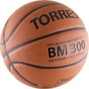 Мячи баскетбольные.