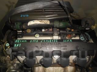 Двигатель в сборе. Honda Stream Honda Civic Двигатели: D17A, D17AVTEC, D17A2, D17A1, D17A5, D17A8, D17A9