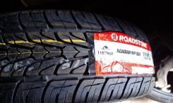 Roadstone Roadian HP SUV. Летние, без износа, 4 шт. Под заказ