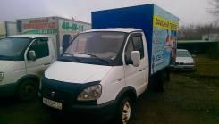 ГАЗ Газель. Газель фургон 10 м3 2005г., 2 400 куб. см., 1 500 кг.
