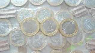 10 рублей Новинка 70 лет победы в ВОВ = В Наличии = обмен!