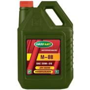 Oil right. Вязкость 20W-20, минеральное