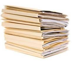 Оформление тендерной документации, котировочной заявки. Уссурийск