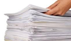 Оформление тендерной документации, котировочной заявки. Хабаровск