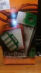 Комплект фильтров и пылесборников для пылесоса BORK V7B1