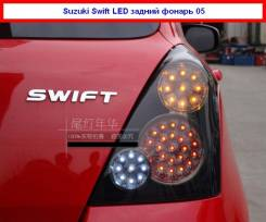 Стоп-сигнал. Suzuki Swift. Под заказ