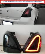 Suzuki Swift модернизированый задний фонарь LED лампы. Suzuki Swift. Под заказ