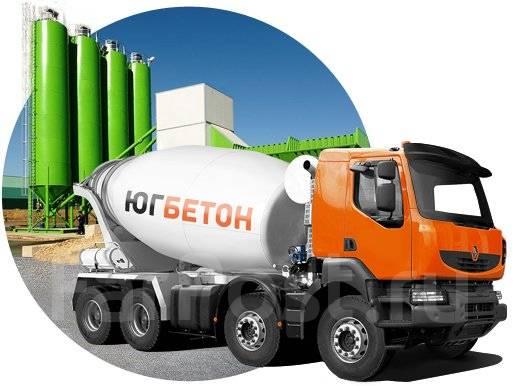 Купить бетон в уссурийске фарпост саморасширяющаяся бетонная смесь
