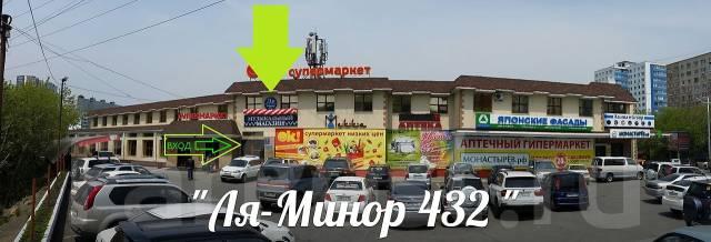 """Музыкальный магазин """"Ляминор"""""""